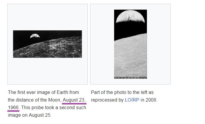 Ball Lune 23081966
